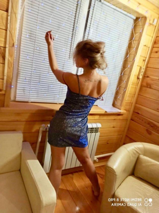 Проститутка Алина, 18 лет, метро Первомайская