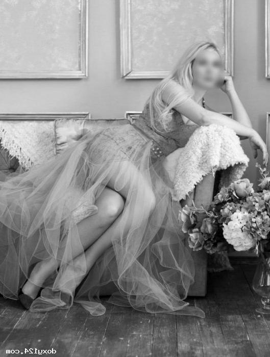 Проститутка Госпожа, 28 лет, метро Терехово